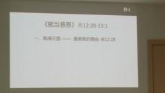 20171112_101155